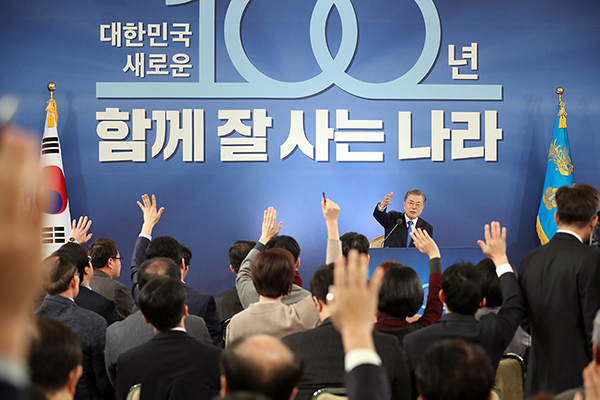 [labor news] President Moon determines to ratify ILO core conventions this year