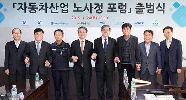 [labor news] Automobile Industry Tripartite Forum launched