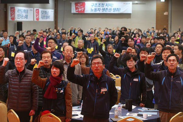 [labor news] Can KCTU decide its participation in the social dialogue body this time?
