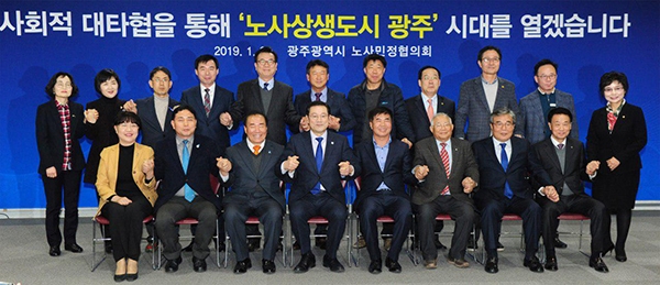[labor news] Gwangju model job creation project in the automobile industry agreed between the Gwangju City and Hyundai Motor